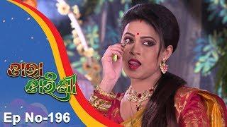 Tara Tarini   Full Ep 196   21st June 2018   Odia Serial TarangTV