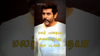 tamil whatsapp status videos
