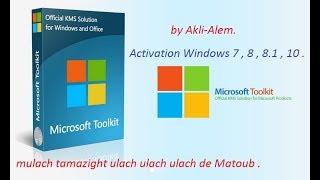 Activer Windows 8 et 8.1 ( septembre 2019 )