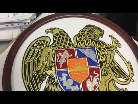 Герб Армении, вышивка. Можно посмотреть на сайте Флаг.ру