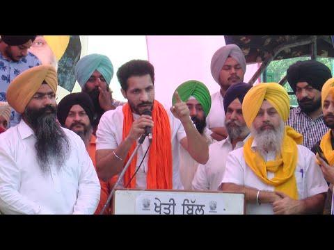 Deep Sidhu 🔴 Live ਕਿਸਾਨ ਮੋਰਚਾ ਲੁਧਿਆਣਾ | Gurbani Akand Bani