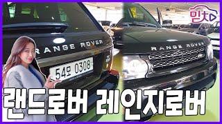 [판매완료]중고차 추천 3040만원에 판매중! 2012…