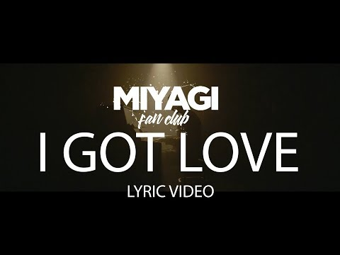 Miyagi, Эндшпиль ft. Рем Дигга - I Got Love (Lyric Video)   YouTube Exclusive