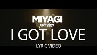 Miyagi, Эндшпиль ft. Рем Дигга - I Got Love (Lyric Video) | YouTube Exclusive