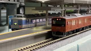 KATO201系中央線(T編成)