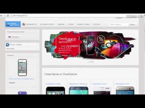 Интернет-магазин на Joomla - 5. Установка шаблона