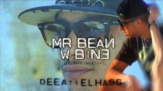 El Hass - Mr Bean..wou Bine ft Dee.A  (بين و بين حاصل)