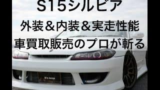 在庫情報は下記ページをチェック↓↓↓ http://www.carsensor.net/shop/hyo...