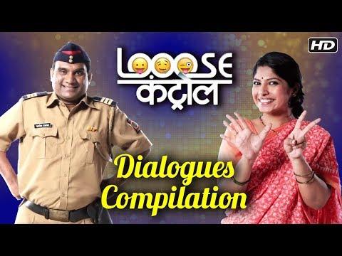 Looose Control Marathi Movie 2018 | Comedy Dialogues Compilation | Bhau Kadam, Shashank Shende