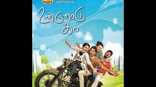 Unnodu Ka Official Trailer | Aari | Maya | Prabhu