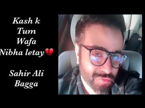 Kash k tum wafa nibha lete Sahir Ali Bagga