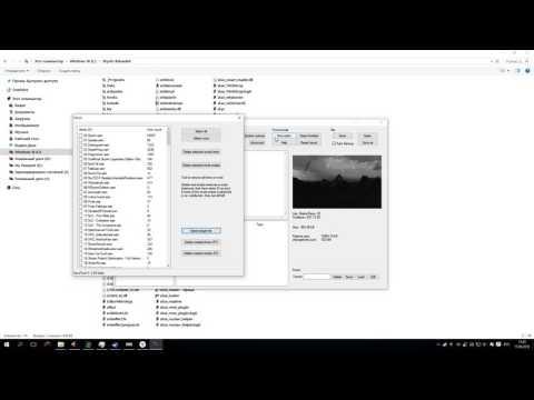 Skyrim Оптимизация №3 - SaveTool Чистим сохранения от скриптов.