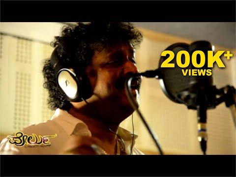 Best tulu song about Mother by Devadas Kapikkad-Porlu Album-Roopesh Shetty.