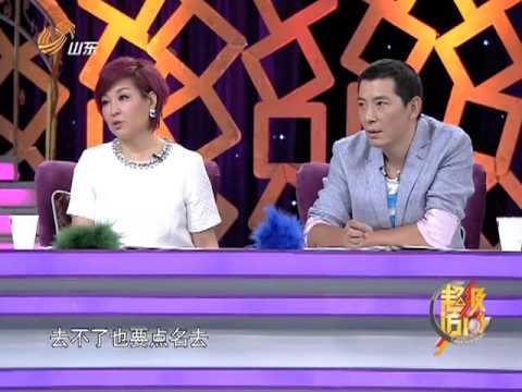 20130624  超级访问 著名演员王馥荔WangFuLi和爱子王骁演绎娱乐圈幸福母子 HD高清完整版