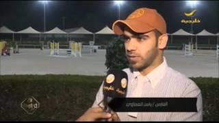 الفارس ضياء بشير يتوج بلقب الفئة الكبرى بختام البطولة الوطنية الثانية عشر لقفز الحواجز