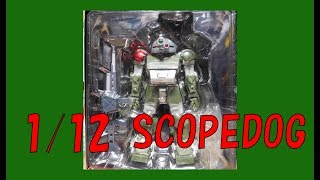 1/12 SCALE ARMORED TROOPER VOTOMS FULL ACTION MODEL RED SHOULDER Ver.2 with CLEAR ARMOR Parts ▽グラグラタンのおもちゃライブラリ ...