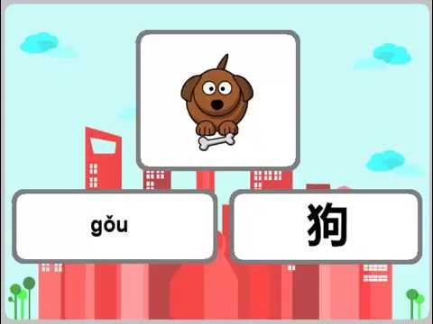 Learn Animals in Chinese - Mandarin for kids