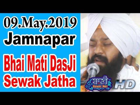 Bhai-Mati-Dasji-Sewak-Jatha-09-May-2019-Jamnapar
