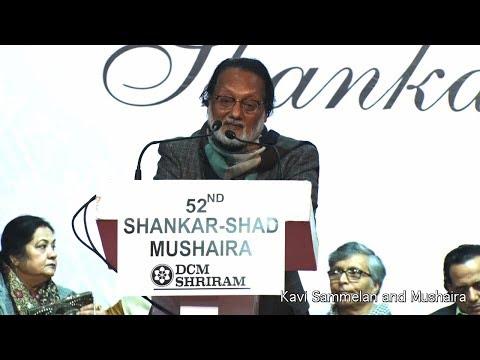Dr Anwar Jalalpuri का आखिरी Mushaira | मैं सब कुछ छोड़कर जाता हूं...देखो हौसला मेरा...
