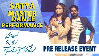 Satya Master Dance Performance Hello Guru Prema Kosame Pre Release Event Ram Pothineni, Anupama