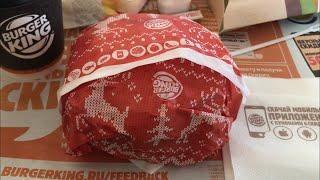 Обзор Нового ТанкоБургера С Картошкой Из Burger King (World Of Tanks Burger)