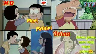 Meri pyaari Behna👫 Raksha🌸Bandhan special (Janam janam by satyajeet,Subhashree)Nobita Sizuka