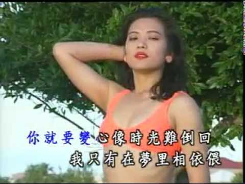 Classic Taiwan song ( Karaoke & swimwear ) 18