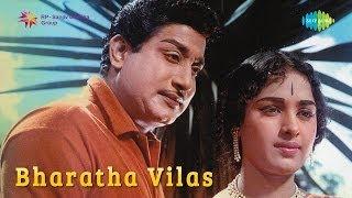 Bharatha Vilas | Chakka Podu song