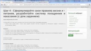 Онлайн-тренинг «Стройнеем вместе!», неделя 3, урок 8, автор – Оксана Старкова