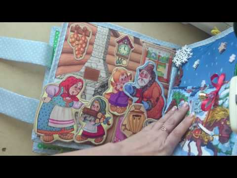 Книжки малышки Изготовление своими руками СПОСОБ 1