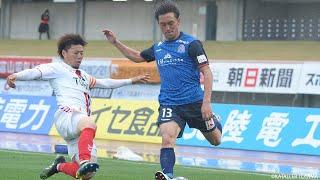 カターレ富山vs福島ユナイテッドFC J3リーグ 第4節