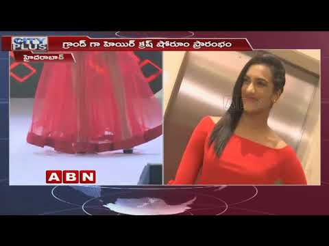 Hair Crush Salon Showroom Grandly Opened in Hyderabad | ABN Telugu
