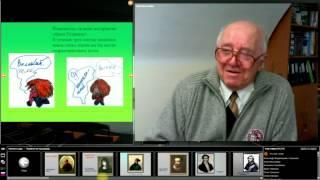 Диалоговый метод и принципы его внедрения в курсе литературы 5 9 класс