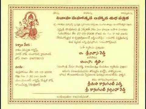 Wedding Invitation Format In Kannada