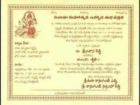 Srinivas Reddy Marriage Invitation - YouTube