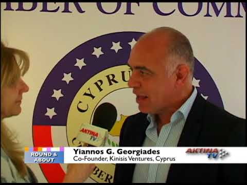 AKTINA TV Report: Cyprus US Chamber & Kinisis Ventures Host Cypriot Tech Companies