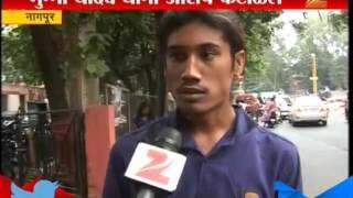 Nagpur : Bulling Of Munna Yadav