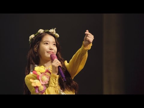 [IU TV] Debut 10th Anniversary Fan Meeting