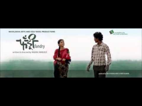 Fandry - Love Theme