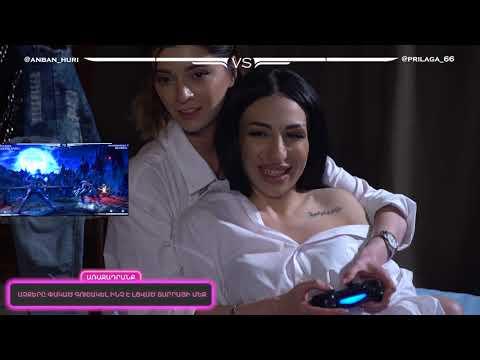Գիշերային խաղեր 2 (Gisherayin Xaxer)