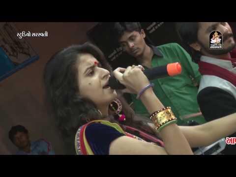Kinjal Dave 2017 New | Mor Bani Thangat Kare | Popular Gujarati Song | Khodal Maa Ae Maya Lagadi
