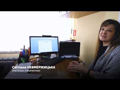 Суспільне Житомир: У 17-тій школі Житомира першокласників набиратимуть онлайн