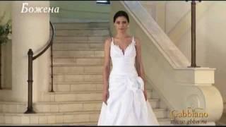 Божена. Свадебные платья в Саранске