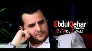 Video Abdul Qahar Zaxoyi New 2016 download MP3, 3GP, MP4, WEBM, AVI, FLV Juli 2018