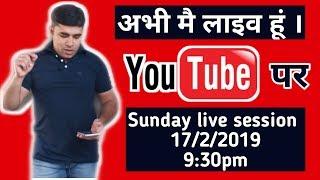 Now Im Live ,Sunday live session ,17/2/2019, (hindi)