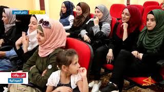 أمسية شعرية في مدينة الباب بريف حلب لكاتب أناشيد الساروت