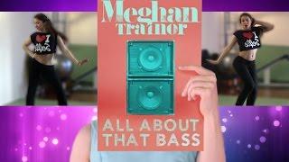 Dance: Легкий танец под песню Meghan Trainor – All About That Bass \ Настасья Lex