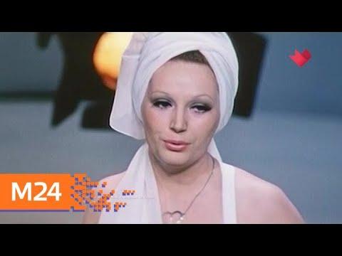 """""""Тайны кино"""": Алла Пугачева - Москва 24"""