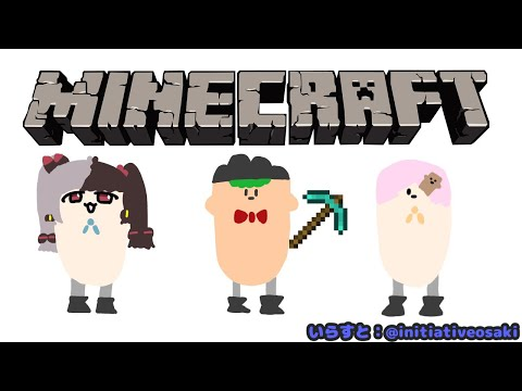 【Minecraft】にじ鯖観光【夜見れな/花畑チャイカ/椎名唯華/にじさんじ】