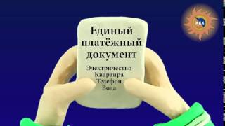 МосОблЕИРЦ(, 2016-04-07T09:13:49.000Z)